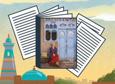 Препринт: «Мой Узбекистан»